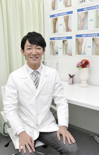 specialst for varicose veins Dr.OKAMOTO