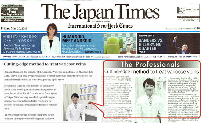 the japan times the professional interview