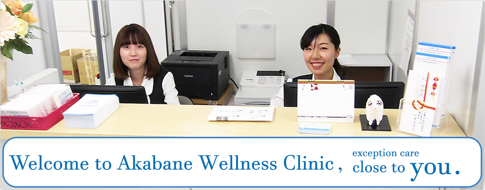 Welcome to Akabane veins clinic